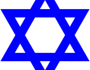 The Star of David<br />photo credit: Wikipedia