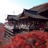 Kiyomizu-dera Temple, Kyoto, Japan<br />photo credit: Wikipedia