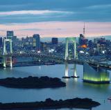 Tokyo, Japan<br />Photo credit: Wikipedia