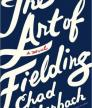 The Art of Fielding<br />photo credit: goodreads.com