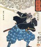 Miyamoto Musashi<br />photo credit: Wikipedia