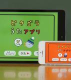 Masahiko Sato<br />photo credit: masahicom.com