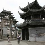 Old China<br />photo credit: english.china.com
