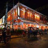 Siem Reap, Cambodia<br />photo credit: Wikipedia
