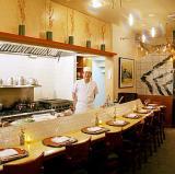 Sugiyama Restaurant, New York City<br />photo credit: nymag.com