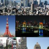 Tokyo<br />photo credit: Wikipedia