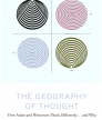 The Geography of Thought<br />photo credit: smithsonianapa.org