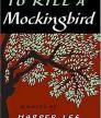 To Kill a Mockingbird<br />photo credit: Wikipedia